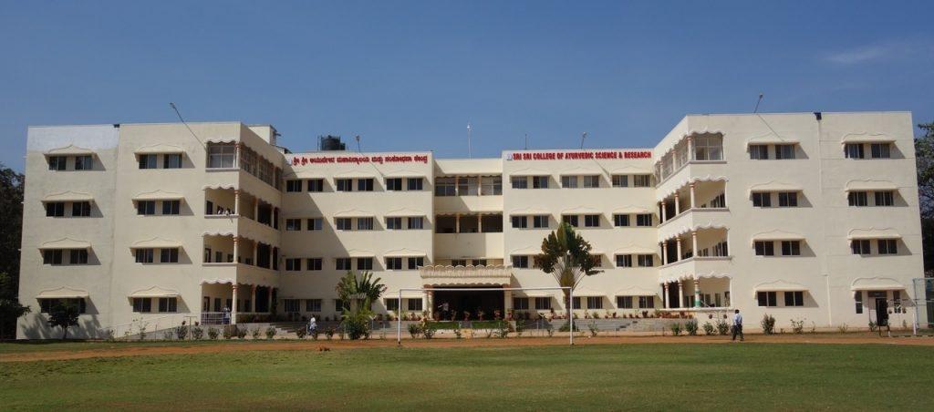 sri sri ayurveda college bangalore
